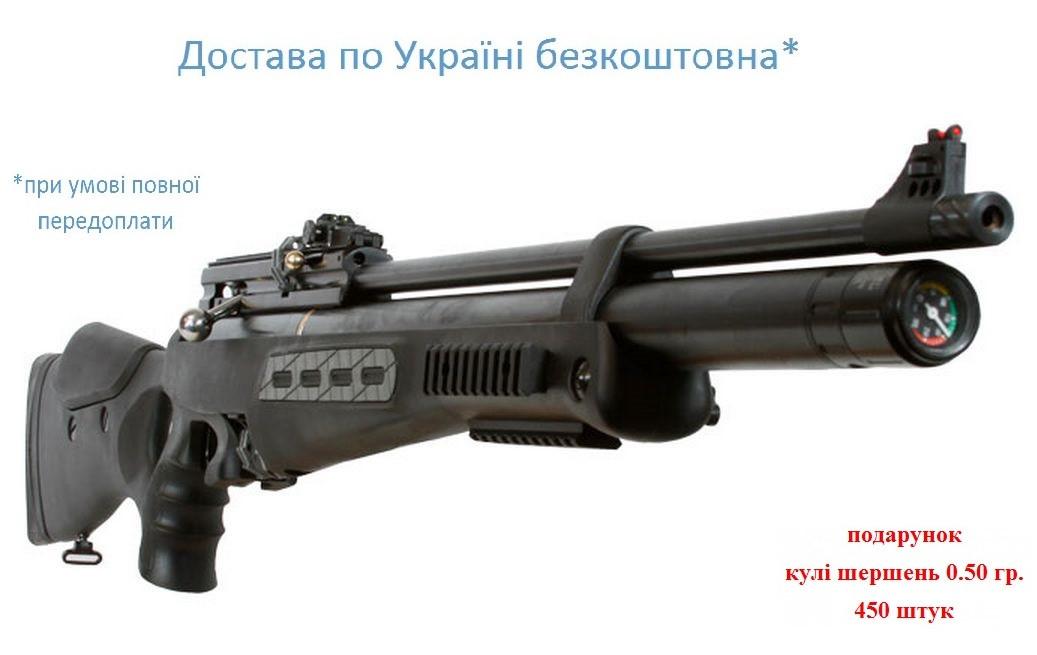 Hatsan bt65-rb elite рср гвинтівка з насосом