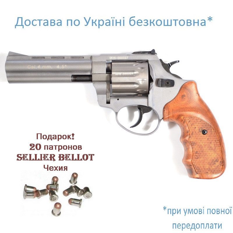 Револьвер під патрон Флобера Stalker 4,5 Titanium wood (gt45w)