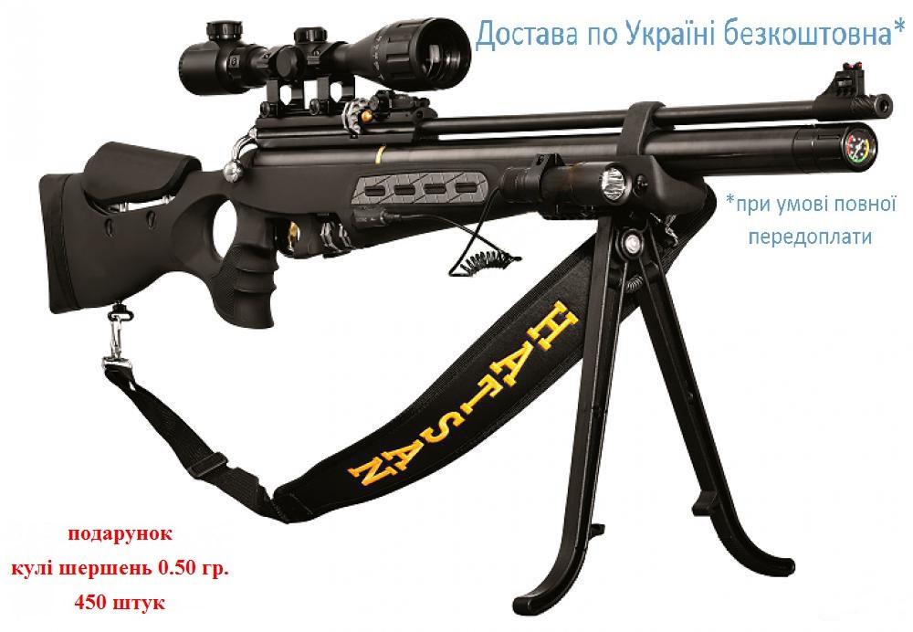 Пневматична гвинтівка Hatsan bt65 rb elite гвинтівка pcp з 10 зарядним магазином