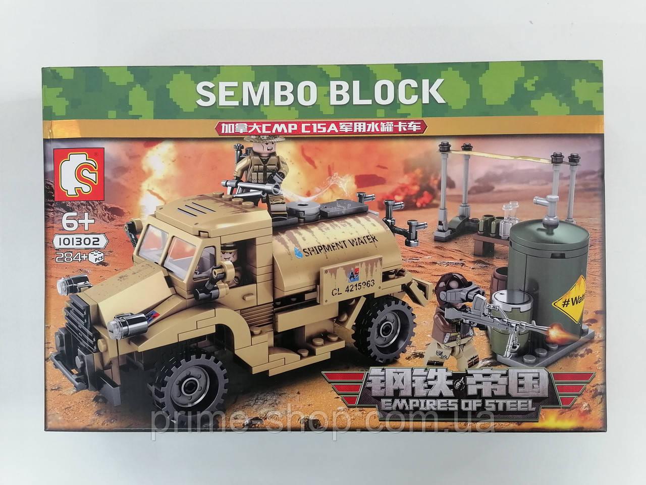Конструктор 101302 Военный транспорт 284 детали, в коробке