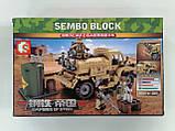 Конструктор 101302 Военный транспорт 284 детали, в коробке, фото 2