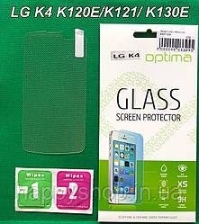 Защитное стекло для LG K4 K120E/K121/K130E