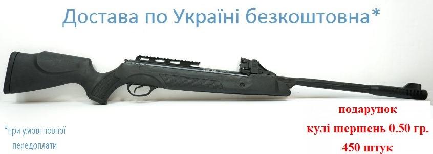 Hatsan SpeedFire багатозарядна пневматична гвинтівка