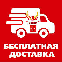 Бесплатная доставка интерьерных наклеек на сумму от 1800 грн