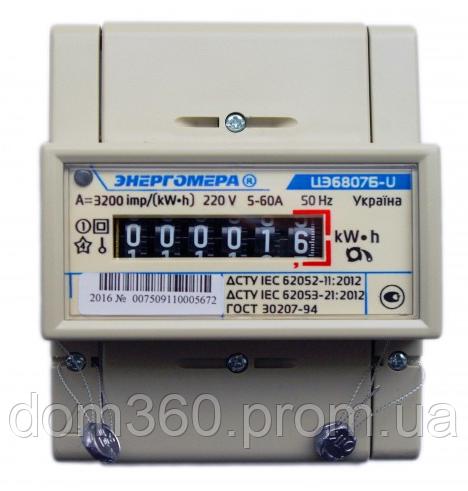 Счетчик электрический ЭНЕРГОМЕРА ЦЭ6807Б-U K1.0 на дин рейку
