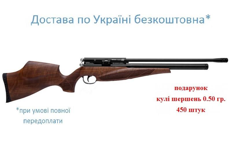 Пневматична гвинтівка PCP BSA Scorpion SE (ложе бук)