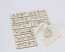 Трафареты для первого письма SMARTKIDS Буквы | Игры на логику | Логические игры | Развивающие игрушки