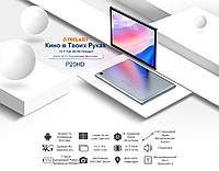 "Планшет Teclast P20HD 10.1"" 1920x1200 4/64GB 8ядер LTE, 4G, 6000mAh"