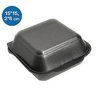 Ланч-бокс с крышкой из вспененного полистирола для доставки еды обедов 150х152х60 мм 250 шт/уп черный