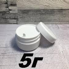 Баночка пустая белая, тара для геля на 5 грамм