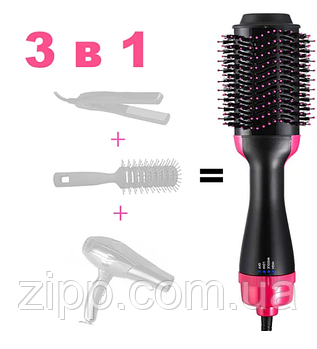 Фен щетка для волос One Step 3 в 1 Электрическая расческа для укладки и выпрямления Фен утюжок плойка стайлер