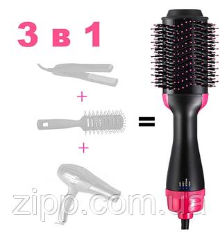 Фен щітка для волосся One Step 3 в 1 Електрична щітка для укладання і випрямлення Фен праска плойка стайлер