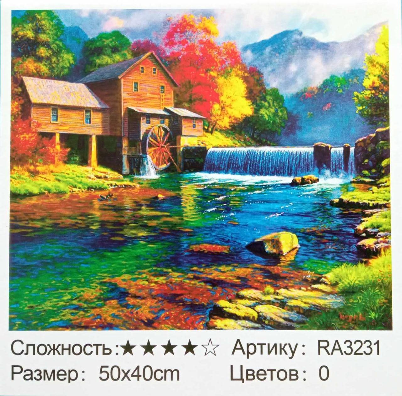 Картина по номерам Дом у озера 50х40 см