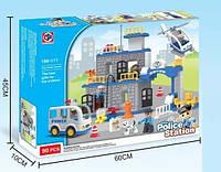 Конструктор Police Station 188-111 Поліцейський Ділянку, 90 дет., копія LEGO Duplo, фото 1