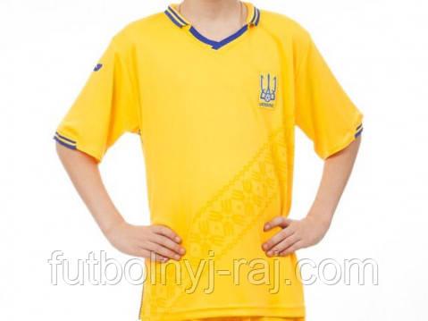 Форма футбольная детская Украина