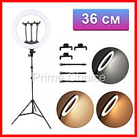 Кольцевая светодиодная лампа штатив 2м LED Ring для селфи блогеров визажистов фото 36 см LS-360 с пультом