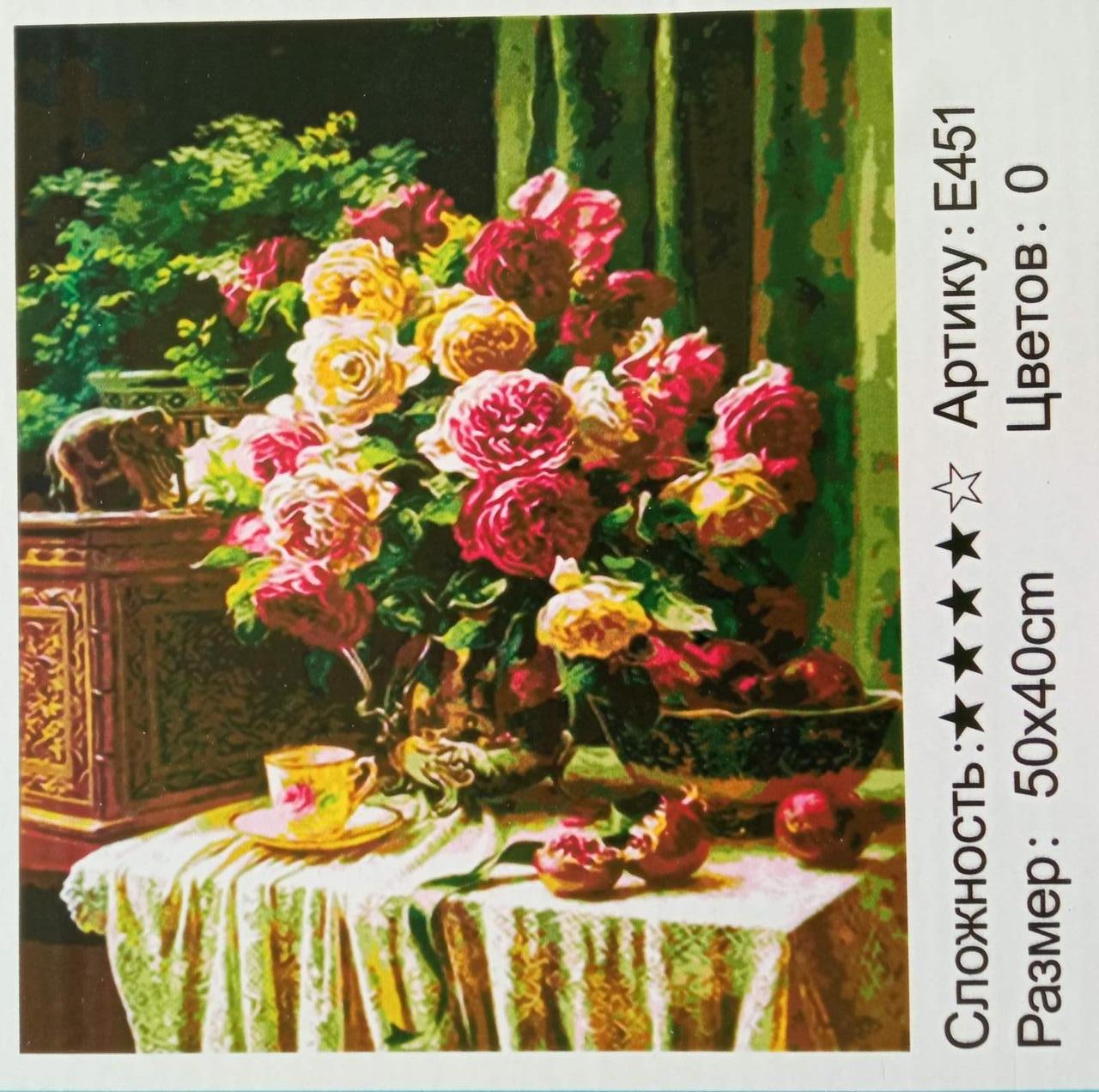 Картина по номерам Садовые цветы 50х40 см