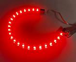 LED светодиодные красные глазки 27 см! Гибкие влагозащищенные ленты для фар, задних стопов, на бампер, фото 3