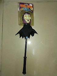 Волшебная палочка -пугалка  Баба-ежка (свет,звук) 45 см