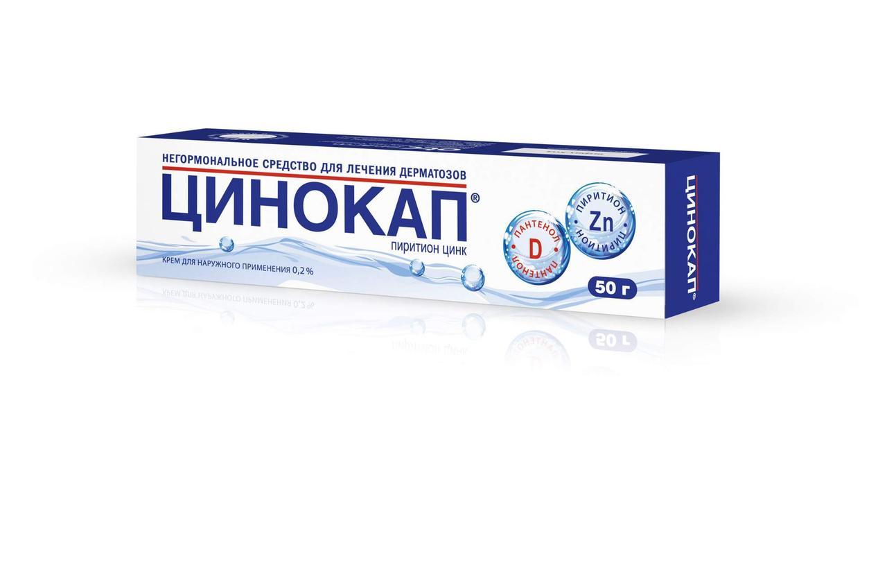 Цинокап крем, 50 г
