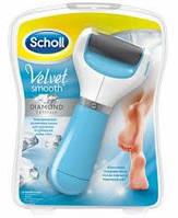 Пилка электрическая для педикюра SCHOLL Velvet smooth