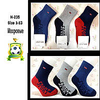 Детские носочки на махре, для мальчиков (12 ед в уп), 3-4 лет (98/104 см рост)