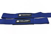 Лямки штангиста  антискользящая стропа  с подкладкой, фото 1
