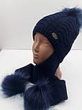 Шапка синего цвета с помпоном и шарфом, фото 3
