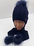Шапка синего цвета с помпоном и шарфом, фото 2