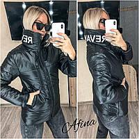 Куртка женская батальная, короткая курточка, лаковая курточка, модная куртка, дутая куртка большие размеры