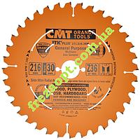 Пильный диск CMT 271.216.36M (Ø216xØ30x36Z)