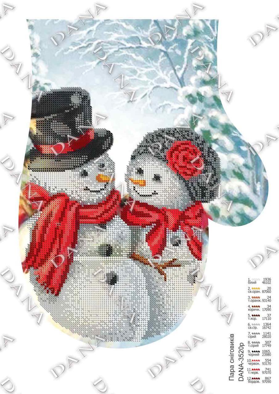 Новорічна рукавичка Пара сніговиків