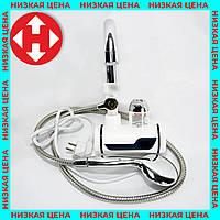Распродажа! Проточный водонагреватель с душем, MP 5208, кран мгновенного нагрева воды, нагреватель на кран, фото 1