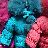 Зимний теплый костюм для девочки. В комплект входит куртка на меху малинового цвета и штаны- полукомбинезон., фото 2