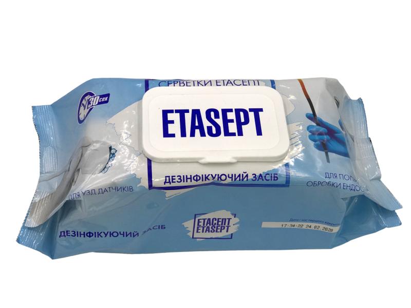 Неосептин Перевин (Етасепт) УЗД - салфетки для дезинфекции ендоскопов и УЗД, 120 шт.