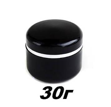 Баночка пустая чёрная, тара для геля на 30 грамм