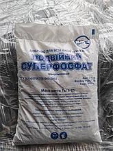 Двойной суперфосфат 1кг