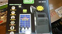 Портативный аккумуляторный фонарь c солнечной батареей GD 8033