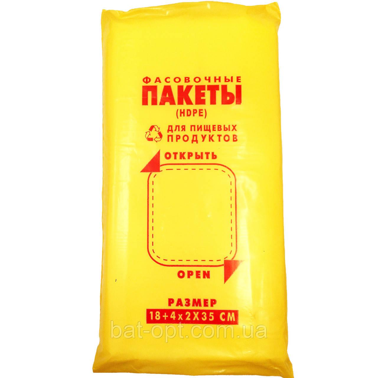 Пакет фасовочный для продуктов 18х35 (1000шт)