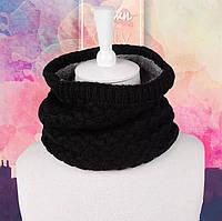 Черный снуд с меховой подкладкой, теплый вязаный женский бафф на меху, хомут крупной вязки