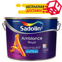 Sadolin Ambiance Royal - глубокоматовая фарба для стін і стель, білий BW, 10 л.