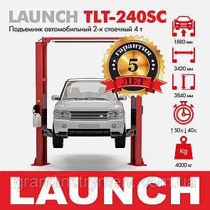 Подъёмник двухстоечный гидравлический LAUNCH  TLT-240SC-220