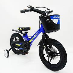 Детский двухколесный велосипед MARS-2 Evolution 14 дюймов синий