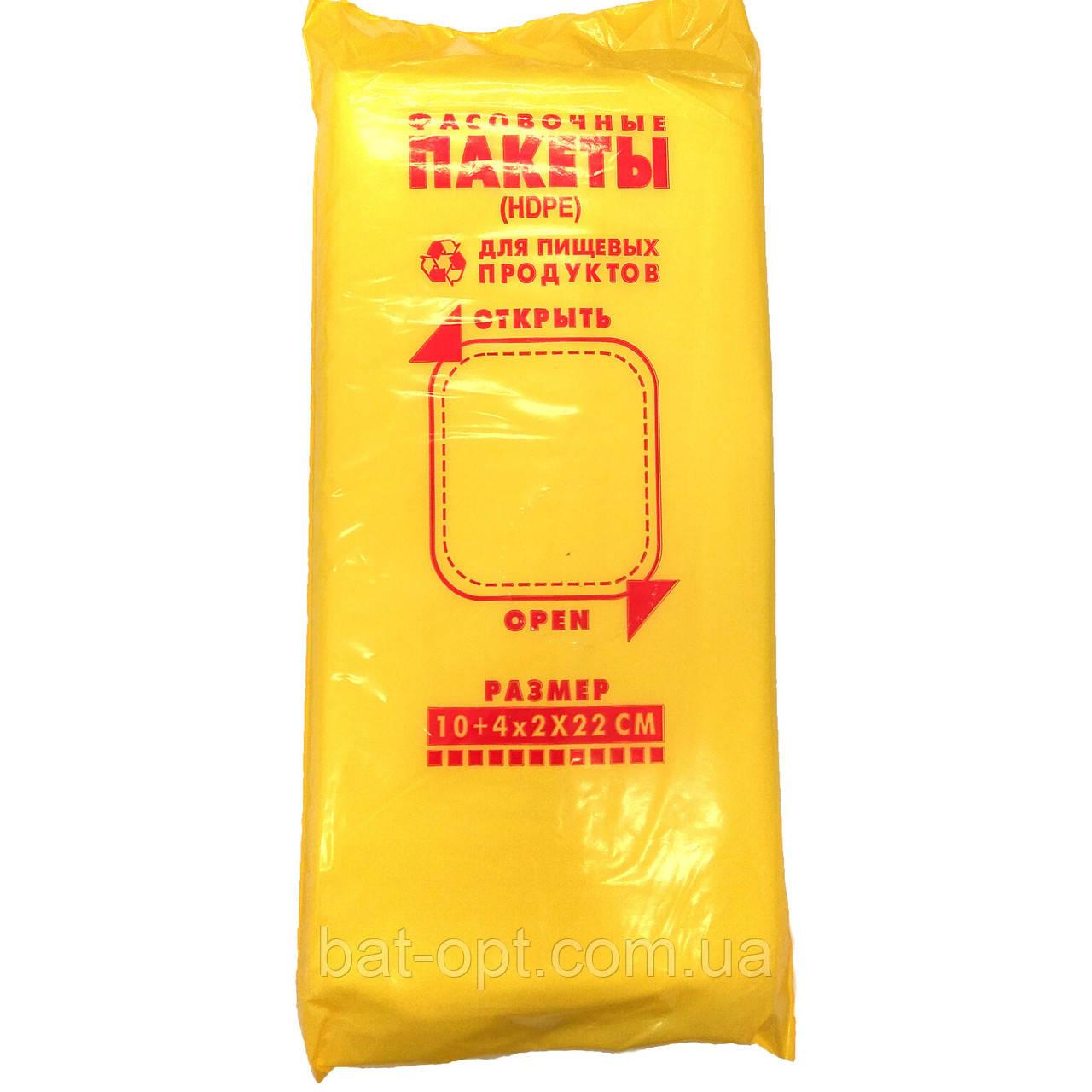 Пакет фасовочный для продуктов 10х22 (1000шт)