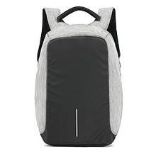 Городской рюкзак, для ноутбука, антивор, Bobby (Бобби) цвет - серый, Рюкзаки и сумки