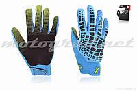 Перчатки FOX #360, L, синие