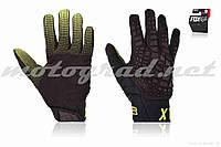 Перчатки FOX #360, L, черные