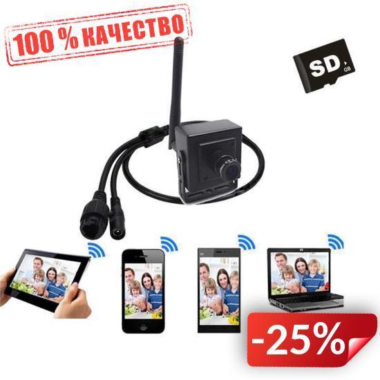 Мини камера wifi Heanworld HA-101W-2Mp P2P FullHD 1080P (100170)