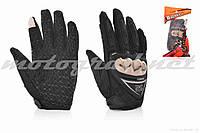 Перчатки мото AXIO #AX-01, L, черные, сенсорный палец