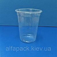 Стакан пластиковий прозорий PP 300мл, упаковка 50 шт, фото 1